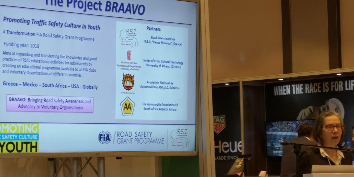 1. BRAAVO @ FIA MotorEx